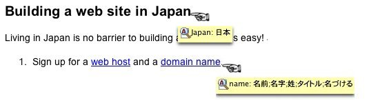 english into Japanese with firefox google toolbar