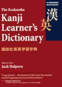 learn japanese kodansha kanji learners dictionary